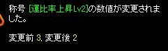 b0126064_18345676.jpg