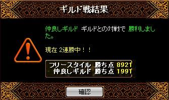 b0126064_18412689.jpg