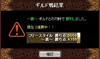 b0126064_18461750.jpg