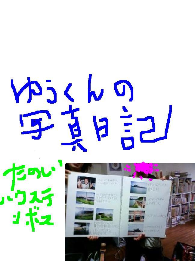 c0109174_16205492.jpg