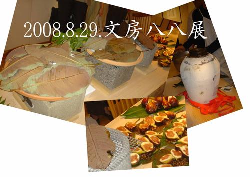 e0126094_9203280.jpg