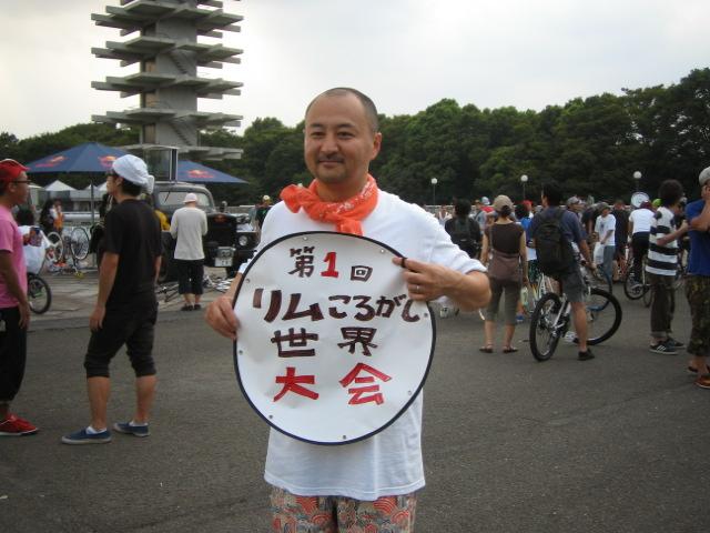 BFF Block Party @Komazawa Park_f0170995_11331396.jpg