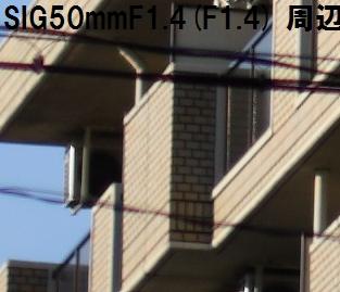 c0145198_17584062.jpg