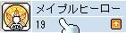 e0008809_22038.jpg