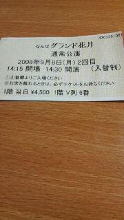 b0014113_4265340.jpg
