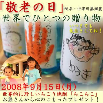 ♪新鮮 発芽野菜通信「ラッキーナンバー」♪_d0063218_1141813.jpg