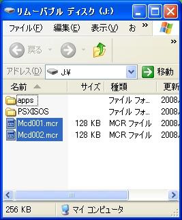 b0030122_20594771.jpg