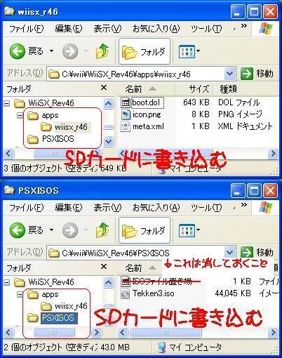 b0030122_2059556.jpg