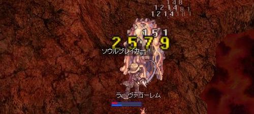 b0114126_252029.jpg