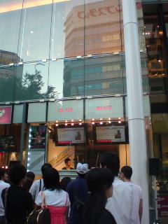 出雲大社ライブ&名古屋キャンペーン。_f0056929_0204237.jpg