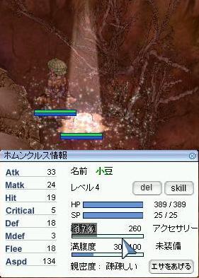 f0132029_20124190.jpg