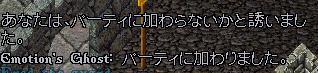 b0140435_1425239.jpg