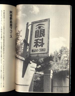 b0081843_19502298.jpg