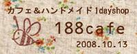 f0179250_917512.jpg