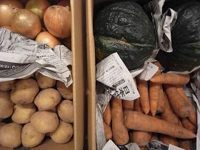 北の大地よりお野菜が届きました。_a0077752_0394887.jpg