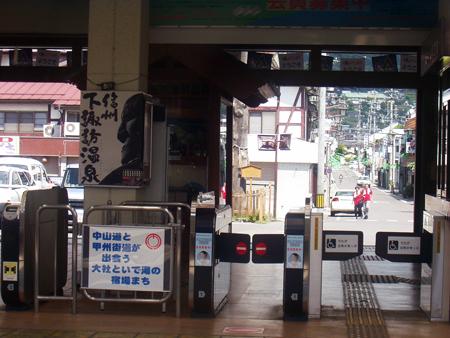 2008年9/4(木)『日本海の旅』 1日目_e0071652_1302182.jpg