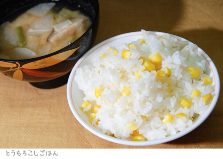 高野豆腐の磯カツ_a0080964_4421428.jpg