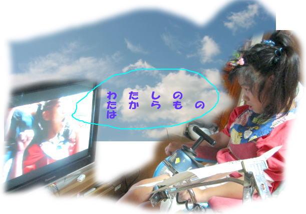f0082367_2205234.jpg