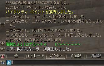 c0151483_14305930.jpg