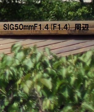 c0145198_14404537.jpg