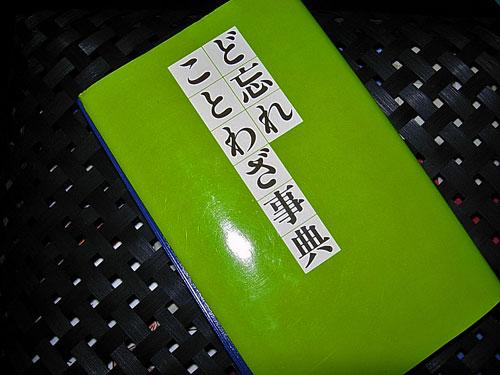 e0020214_08459.jpg