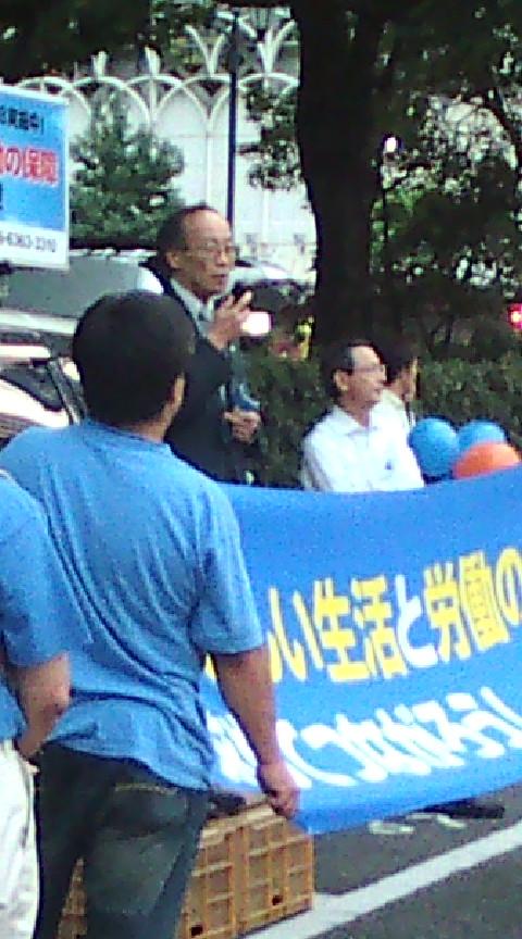 反貧困キャラバン2008広島集会_e0094315_1944364.jpg