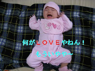 c0166916_1839151.jpg
