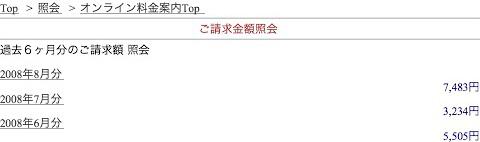 c0006432_5233032.jpg
