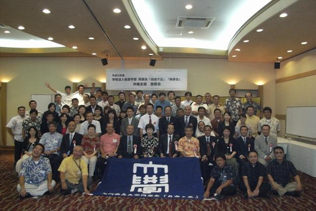 めんそ~れ沖縄_f0184133_16483464.jpg
