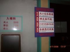 b0029438_035162.jpg