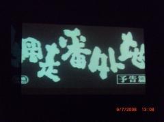 b0029438_04499.jpg
