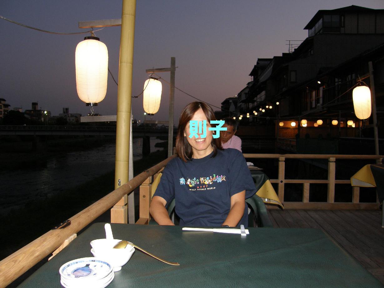 んまいもんシリーズ タイ料理編 京都にて_f0128542_1264963.jpg
