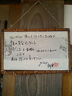 f0141846_17324310.jpg