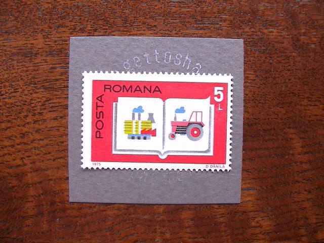 こんな切手を買いました その2。_e0060555_13195931.jpg