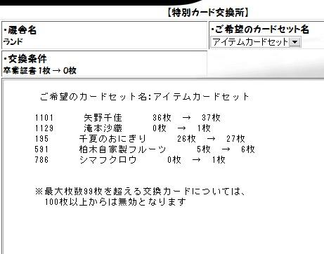 b0147360_18401873.jpg