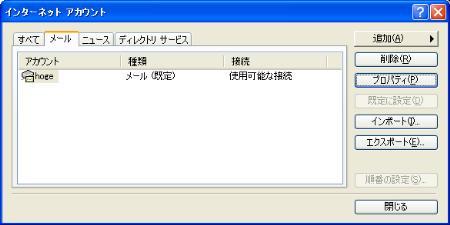 f0173567_168818.jpg