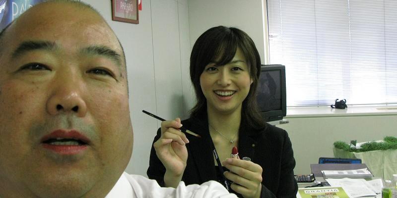 08年9月出張化粧品会議_c0129671_21212991.jpg