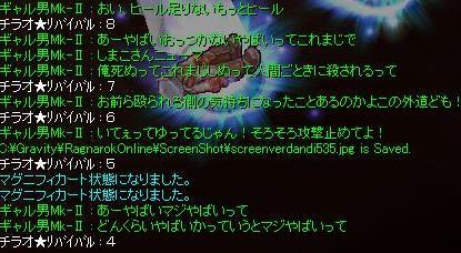 a0080873_3244816.jpg