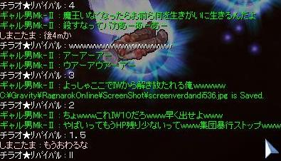 a0080873_3253531.jpg
