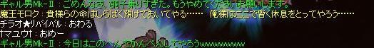 a0080873_3255131.jpg