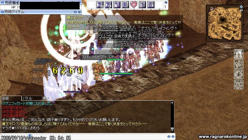 a0080873_332142.jpg
