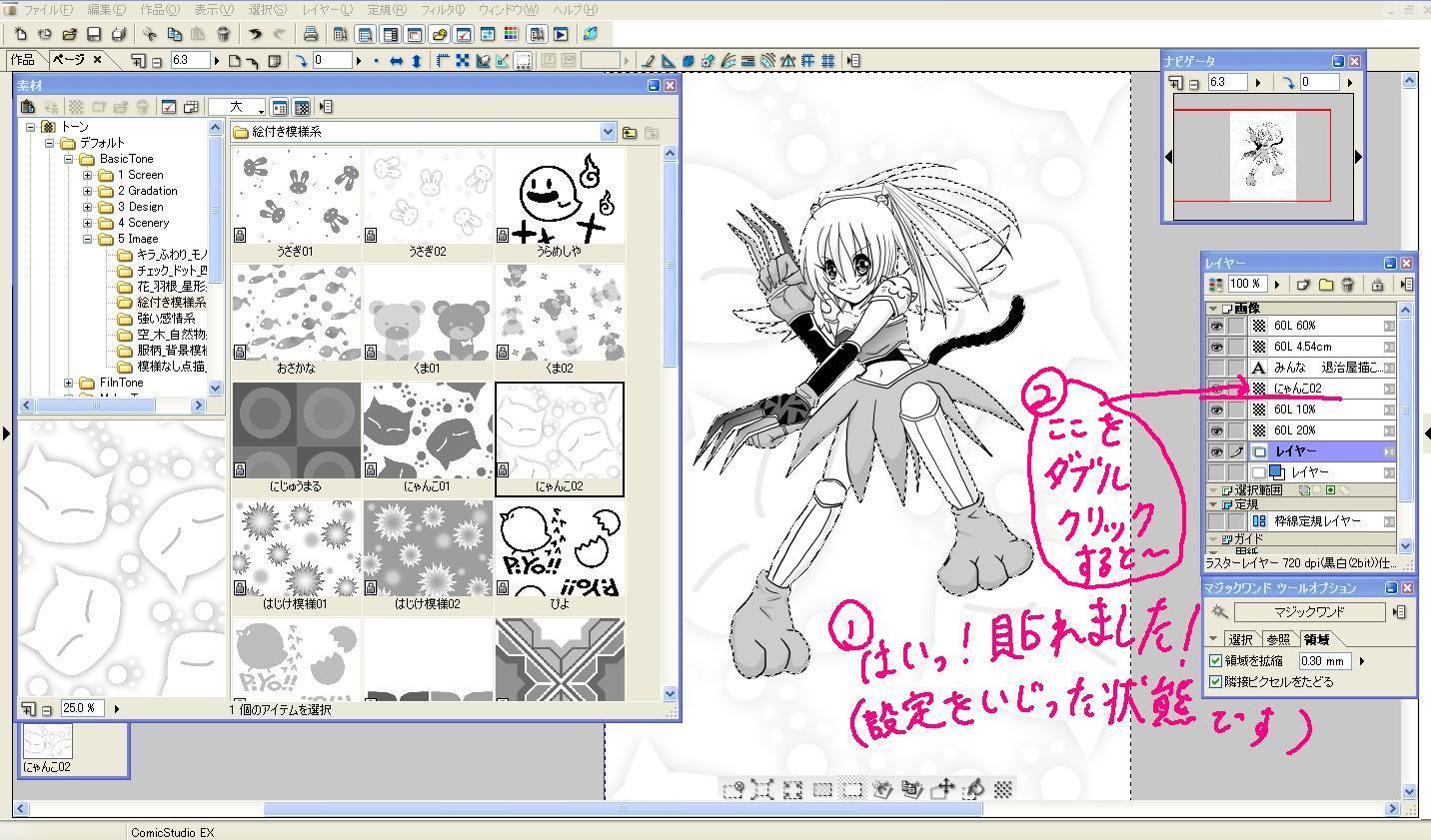 c0050674_2515819.jpg