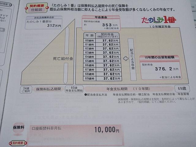 b0048879_2193168.jpg