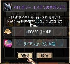 d0048280_1542486.jpg