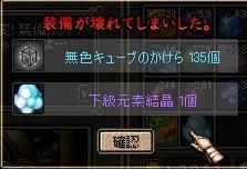 d0048280_154439.jpg