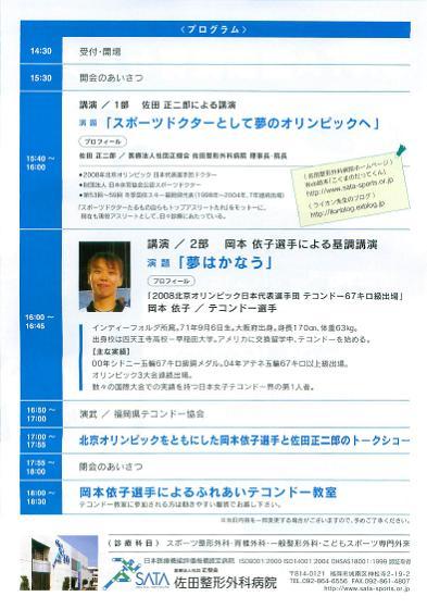 c0102793_198668.jpg
