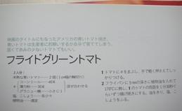 b0140310_20144958.jpg