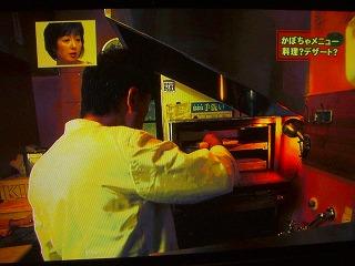 ともちゃん家の5時 【Chef's Report】_f0111415_2344538.jpg