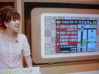 ともちゃん家の5時 【Chef's Report】_f0111415_2361987.jpg