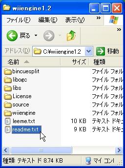 b0030122_0535269.jpg